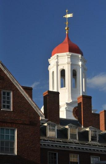 dunster_house_tower harvard_university_BLOG